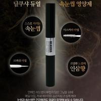 셀프케어 남자 여자 속눈썹 볼륨 영양 보습 영양제 마스카라 타입, 듀얼 속눈썹 영양제 (TOP 4968168534)