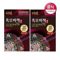 리엔 흑모비책 골드 새치염색약, 자연갈색, 2개 (TOP 424178)