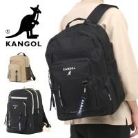 KANGOL (캉골) 멀티 책가방 백팩 배낭 KGSA-BG0145 (POP 5019637326)