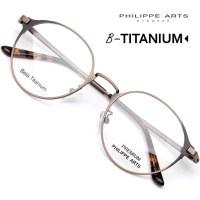 필립아츠 베타 티타늄 안경테 PA7027K C4 13g 초경량 빈티지 가벼운안경 레트로 패션 와이드핏 (TOP 2251330364)