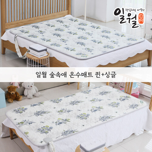 [신세계TV쇼핑][일월] 숲속애 온수매트 퀸+싱글