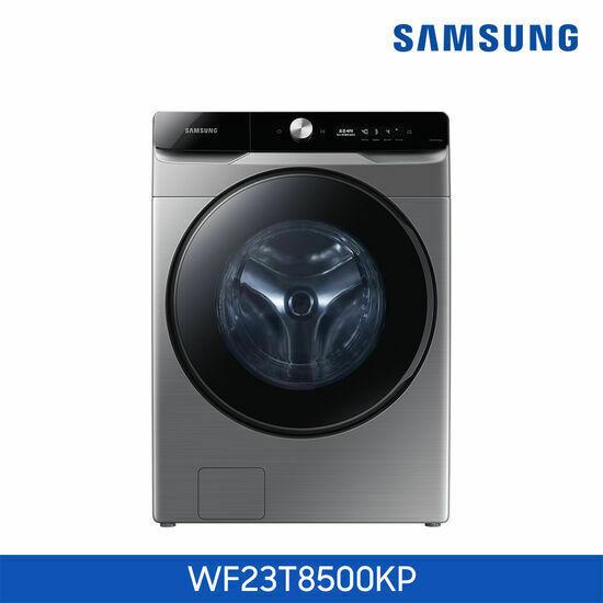 [삼성]세탁기 23kg 실버 WF23T8500KP, 단품