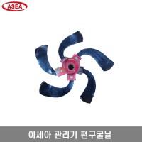 [아세아]관리기 편구굴날 (TOP 1977965236)