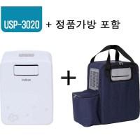 인디콘 이동식 에어컨 USP-3030 정품가방포함 캠핑콘 미니 소형, 인디콘 이동식 에어컨USP-3020 정품가방 포함 (POP 5237678830)