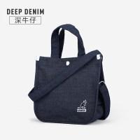 KANGOL 공식 정품 캔버스 휴대용 작은 사각형 가방, 진청 (TOP 5338925753)