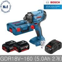 보쉬 GDR18V-160 충전임팩 드라이버 5.0Ah 배터리2개, 단품 (TOP 1441363571)