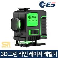 ES산업 ML450-3D 6배 밝기 그린 라인 레이저 레벨기 수평기 (TOP 1955102501)