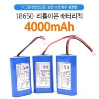 슈페리온 KC인증 18650리튬이온배터리팩 4000mAh 보호회로내장 2구커넥터 충전지, 1개 (TOP 307518302)