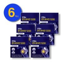 관절엔 콘드로이친 1200 관절연골영양제 (900mg x 60정) 5/6개월, 6박스 (POP 5736223442)