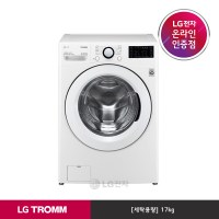 [LG][공식판매점]LG TROMM 드럼세탁기 F17WDBP (17kg), 폐가전수거없음 (TOP 5248103057)