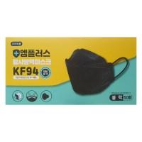 KF94 블랙 마스크 대형 50매 국산 개별포장 방역용, 50개입, 1개 (TOP 4322017775)