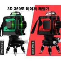 FKP 3D 360도 레이저 레드라이트 8라인 12라인 레벨기 수평측정기 3종, 그린8라인(독일산 부품) (TOP 5556815637)