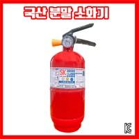 세이프파마 1.5kg 자동차겸용 분말소화기(국산 친환경), 1개 (TOP 309319295)