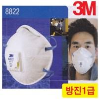 3M 안면부여과식 방진마스크 방진1급 8822 1개당가격이며 10개단위판매 (TOP 4696547794)