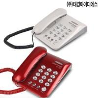 태경전자 TK-100 전화기 유선 가정용 사무용 키폰 인터폰 유선전화기, TK-100 (화이트) (TOP 1225816961)