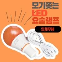 가정용 모기퇴치기 캠핑 차량용 안티 모기 휴대용 램프 LED 퇴치 모그 전구, 모기램프 USB타입 (TOP 2025077001)