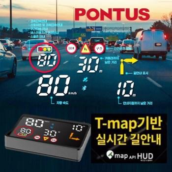 폰터스hud - 현대폰터스 HUD 헤드업디스플레이 V100 T맵 실시간 네비 교통정보 기반 전용 앱 활용 목적지 길안내 방향표시 및 교통정보 제공
