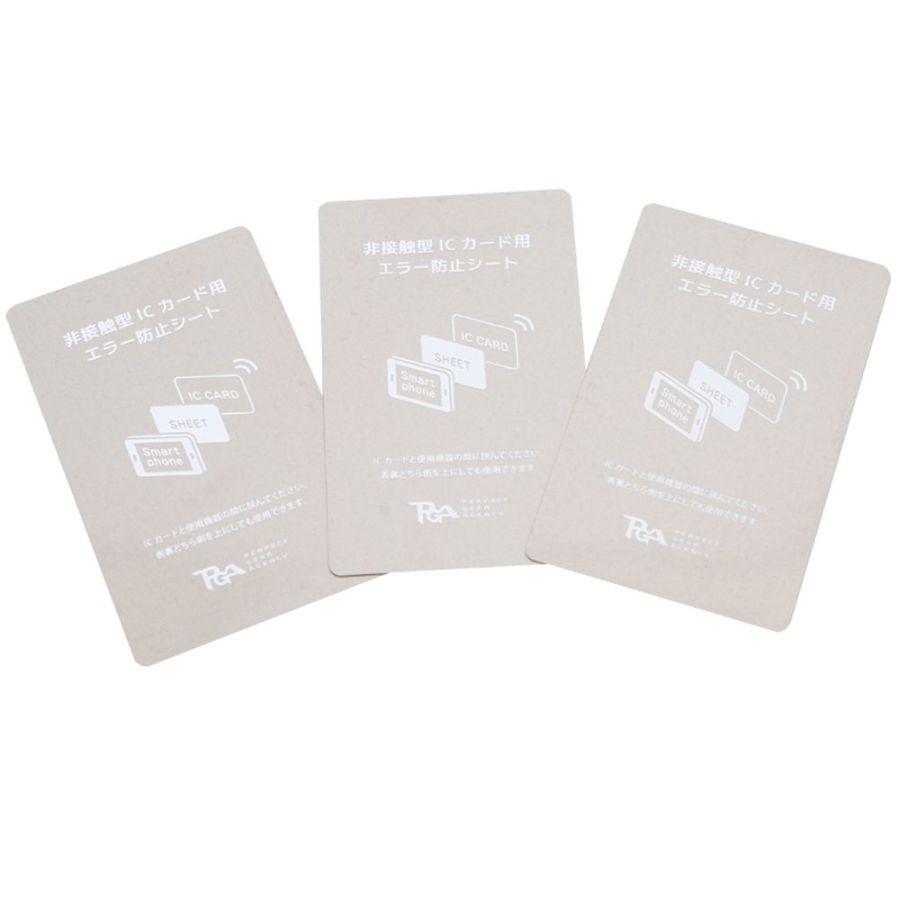 AZ_휴대폰 교통카드인식 전자파차단카드 S/N : 0D9E31+0805, 밤도깨비 본상품선택
