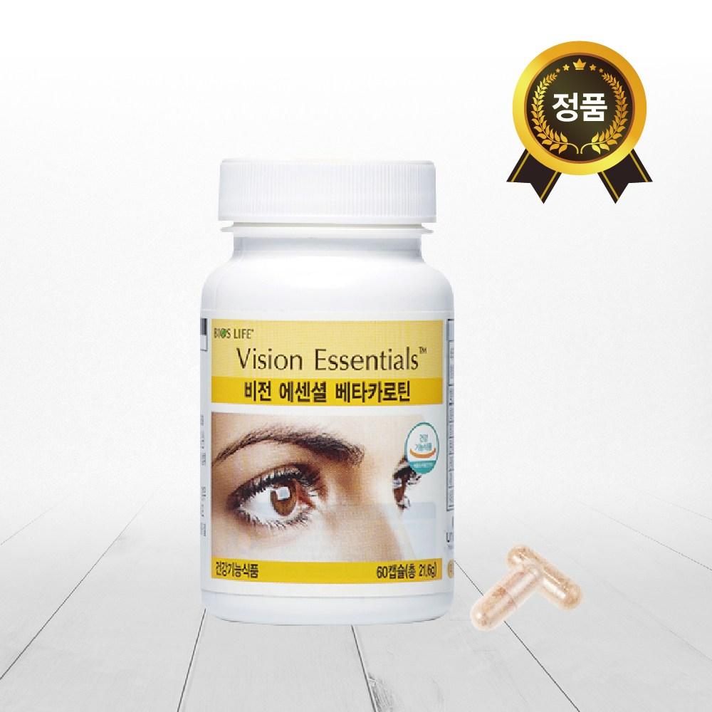 유니시티 비전 에센셜 베타카로틴, 360mg, 60캡슐