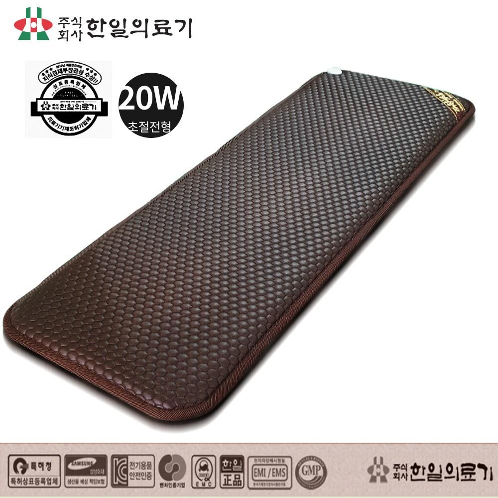 한일의료기 발열육각 전기방석, 3단 소형 140x50cm±5, 발열육각 소파 전기방석 HL2020