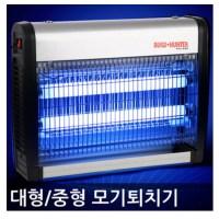 [2시이전 당일출고] 벅스헌터 LED 램프유인 모기퇴치기 파리 해충 벌레퇴치, JY-8040BH (TOP 1522600387)