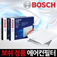 보쉬 에어컨필터 스포티지 R 디젤히터필터, 에어컨필터528 (TOP 220845059)