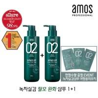 아모스 녹차실감지성 샴푸 1+1 SET 탈모완화 머리빠짐 샴푸 린스 왁스 미용실, 상세페이지 참조 (TOP 5593624906)