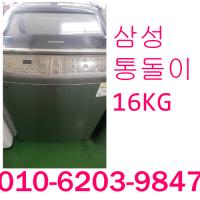 세탁기 삼성 16KG 세탁기 일반세탁기 통돌이세탁기, LG세탁기 (TOP 2115494951)