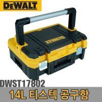 M+B5229FC_(디월트) 티스텍 공구함 DWST17802 14L 티스텍공구함 TSTAC공구함 디월트공구함 공구박스_S/N+315012 (TOP 5520619522)