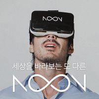 가상현실 VR게임 VR기기 NOON, 쿠팡 1, 쿠팡 본상품선택 (TOP 1658576968)