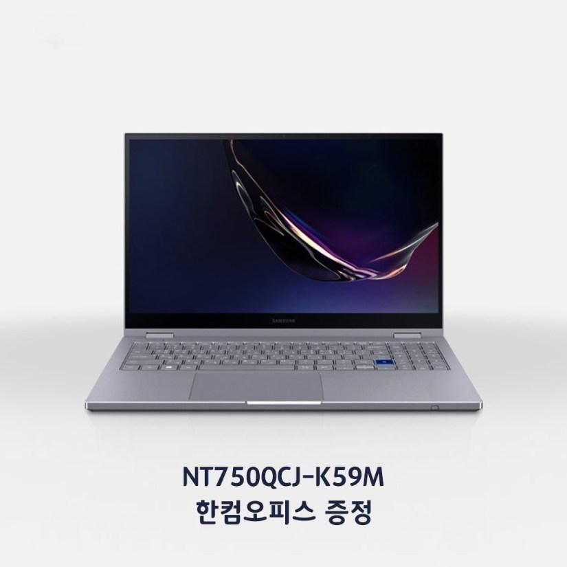 갤럭시북 플렉스 알파 15인치 NT750QCJ-K59M 삼성 노트북