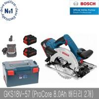 보쉬 GKS18V-57 충전 원형톱 L-BOXX 8.0Ah 배터리2개, 단품 (TOP 1261418441)