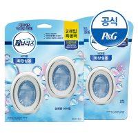 페브리즈 공기탈취제 화장실용 비치형 6ml 3개(2+1), 선택1/상쾌한 비누향 3개 [F209][F212] (TOP 1402122467)