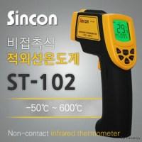 [개미상회] 신콘]ST-102 적외선온도계 비접촉식온도계 -50 600도, 상세페이지 참조 (TOP 5304474626)