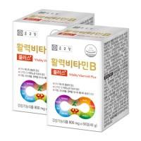 [사은품] 종근당 비타민B 컴플렉스 4개월분 + 글루코사민 마사지크림 고함량 B군 비군 (TOP 5394887539)