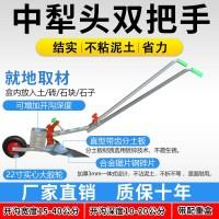 손쟁기 인간 쟁기 괭이 수동 경운기 수동 도랑 농사용, 중간 쟁기 양손 톱날 강철 샤프트 (TOP 5203686238)