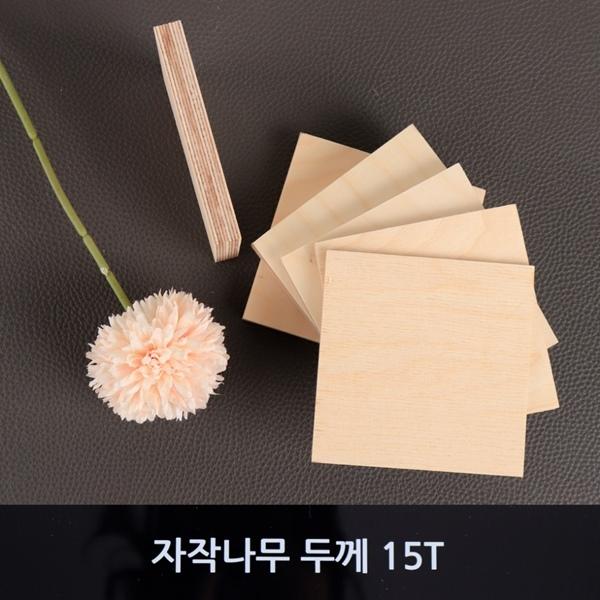 아코빅스 자작나무 친환경 원목 재단 목재 합판 15T, 345-100 x 15cm