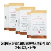 더마픽스 퍼펙트 리얼 퍼포먼스 콜라겐 100 마스크팩, 8개, 6박스 (POP 1830162452)