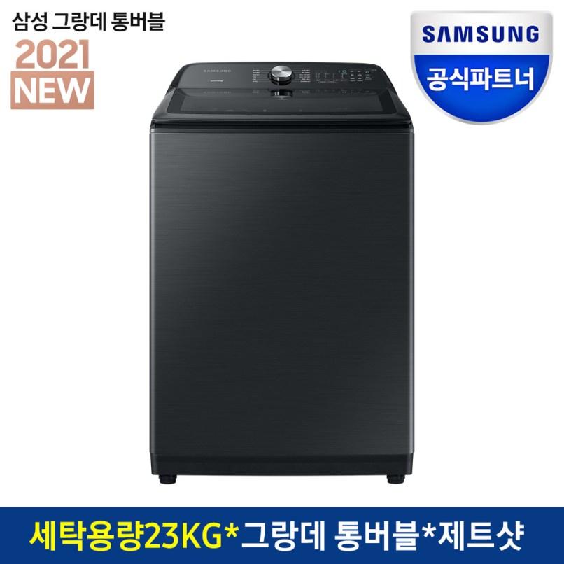 삼성전자 그랑데 통버블 세탁기 23g WA23A8377KV 전자동 듀얼DD모터