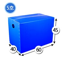 대성포장 이사박스 정리함 이삿짐박스 사이즈다양, 1개, 5호 파랑 (TOP 5321200187)
