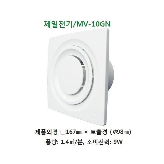 힘펠 욕실환풍기 싸이클론 JV-201M, 1개, MV-10GN