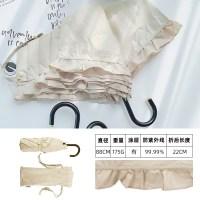 초경량 우양산 일본 wpc 자외선 차단제 우산 초경량 및 소형 휴대용 태양 우산 양산 UV (TOP 5873246660)