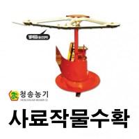 아세아관리기부착형 사료작물수확기 옥수수 호밀 수확제초기 (TOP 5625794074)