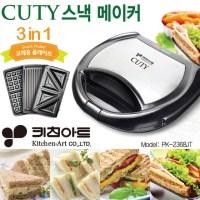 키친아트 큐티 3in1 와플메이커 기계 윤아 간식, 단품 (TOP 5557755316)