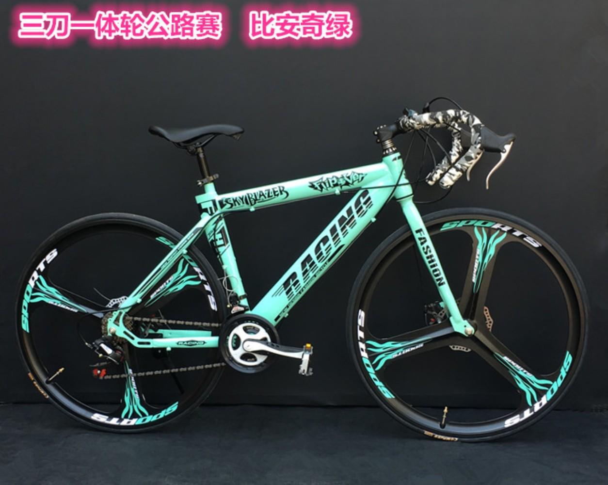 로드 자전거 남성 레이스 솔리드 더블 디스크 학생 여성 성인 26인치, 3륜로드 레이스 Bianchi 그린 21단