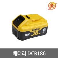 디월트 DCB186 리튬이온배터리 18V 6.0AH 잔량체크기능 DCH273호환 (TOP 307226737)