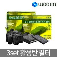 우진필터 3set 활성탄 에어컨 필터 에어컨필터, 기아 스포티지/뉴스포티지BBH10 3set (TOP 167788975)