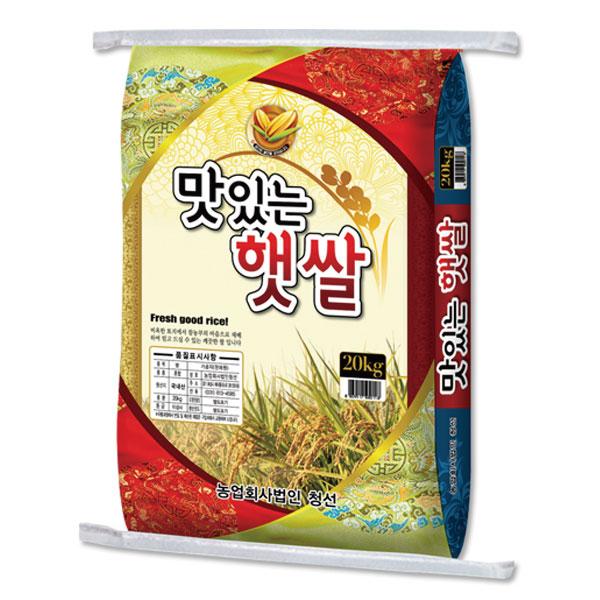 맛있는햇쌀 20년햅쌀 맛있는햇쌀20kg 백미 국내산100, 단일상품