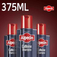 알페신 카페인샴푸 C1 375ML 대용량 X1개 탈모완화샴푸 코스트코용 특판용량 (TOP 5876678629)