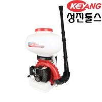 계양 동력살포기 KPB-6030 일산미찌비시엔진 49.4cc 비료살포기 (TOP 4976217901)